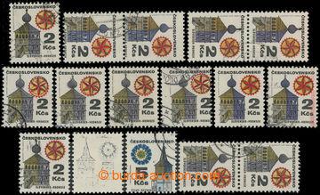 216131 - 1971-1972 VÝROBNÍ VADY /  Pof.1877 + 1964, Vernacular Arch