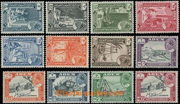 216209 - 1963 SG.41-52, Sultán Aváz 5C - 10Sh, kompletní série; s