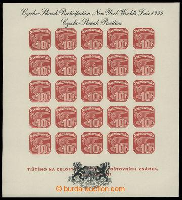 216377 - 1939 AS2a, Novinový aršík 1937, výstava NY 1939, černý
