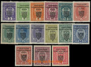 216388 -  Pof.RV1-RV15, Pražský přetisk I (malý znak), hodnoty 3h