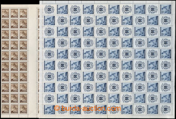 216708 - 1939-1941 ARCHOVINA / SESTAVA / Pof.21, 52, 68-70,  sestava