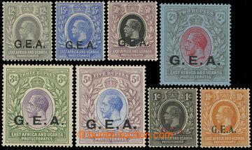 216744 - 1932 SG.63-68, Jiří V., 12C - 5R, kompletní řada 6 zn. s