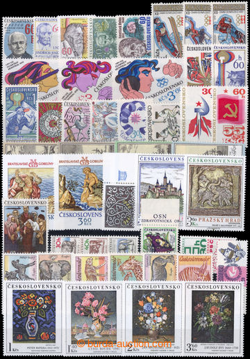 216818 - 1976 Pof.2182-2231, complete volume incl. miniature sheets P