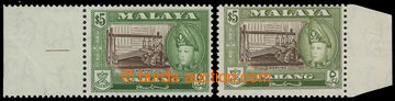 217063 - 1957-1962 SG.86a+86b, Sultan Abu Bakar $5, 2x - various shad