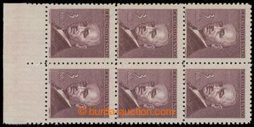 217230 - 1946 Pof.445 VV, Beneš 3Kčs vínová, 6-blok s dolním okr