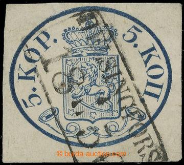 217294 - 1856 Mi.1a, Znak 5K modrá, malé perly; bezvadný kus s DR