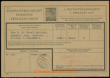 217478 -  CPA1A, Poštovní příkazní arch, Lipové listy 50h čern