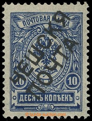 217517 - 1918 Pof.PP1, Češskja počta 10k modrá; svěží kus bez