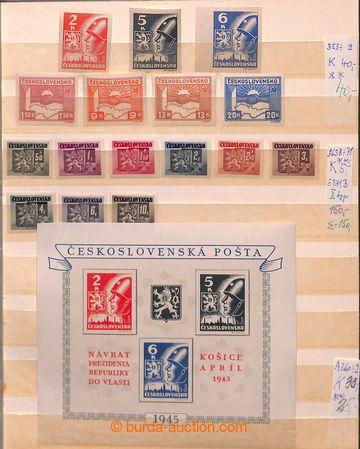 217649 - 1918-1999 [SBÍRKY]  AKUMULACE / ČSR II., ČR, ČSR I.  ses