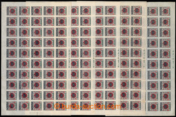217804 - 1912 INDENPENDANCE ALBANAISE 1912  sestava 5ks kompletních