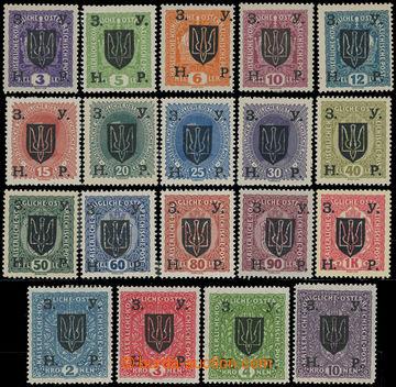 217936 - 1919 ZÁPADNÍ UKRAJINA / Mi.64-82, rakouské 1916 3h-10K s
