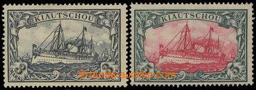 217942 - 1901 KIAUTSCHOU / Mi.16,17, Císařská jachta 3RM a 5RM, ob