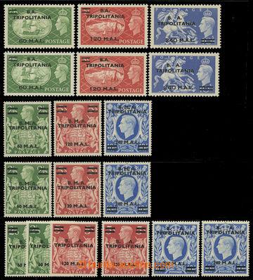 217973 - 1948-1951 BRITSKÁ OKUPACE - 18 koncových hodnot Jiří VI.