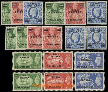 217977 - 1948-1951 BRITSKÁ OKUPACE - 18 koncových hodnot Jiří VI.
