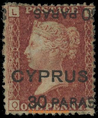 218463 - 1881 SG.10aa, Viktorie 1P TD 220 s přetiskem 30 PARAS, pře