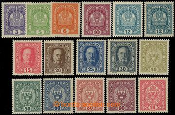 218529 - 1916 VÝPLATNÍ / MALÝ FORMÁT / ANK.185-199, včetně 189a