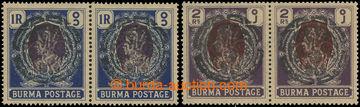 218571 - 1942 JAPONSKÁ OKUPACE / SG.J18 a J19, přetisková provizor
