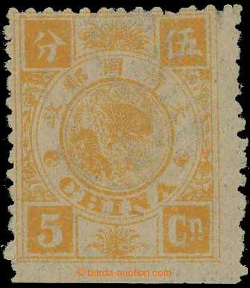 218581 - 1894 Mi.11a, Kapři (symbol nesmrtelnosti) 5C oranžová; be
