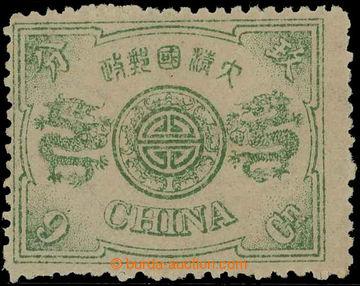 218582 - 1894 Mi.13a, Draci 9C zelená, typický nažloutlý papír s