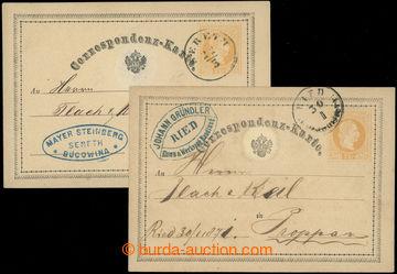218733 - 1870-1871 Ferch.1, žluťásek 2Kr, I. vydání 1869, 2ks s