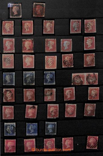 219092 - 1840-1963 [SBÍRKY]  sbírka na 14 stranách v zásobníku A