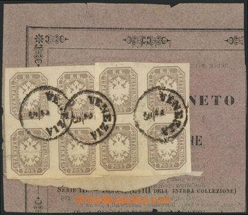 219265 -  RAKOUSKO / Ferch.23, novinová Znak 1,05Kr grauviolett, 2x