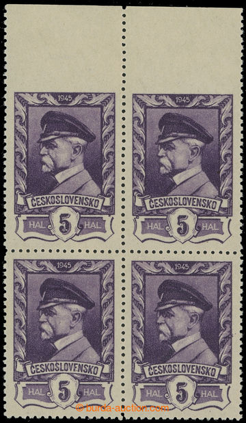 219337 - 1945 Pof.381 VV, Moskevské 5h fialová, 4-blok s horním ok