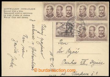 219589 - 1953 NOVÁ MĚNA - 1. DEN / 19.VI.1953, pohlednice z 1. dne