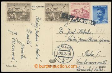219591 - 1953 NOVÁ MĚNA - 1. DEN / 19.VI.1953, pohlednice z 1. dne