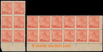 219747 - 1945 Pof.377, Lipové listy 80h, 2x vynechaný perforační