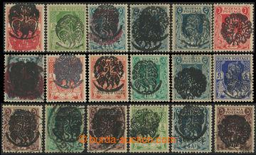 220193 - 1942 JAPONSKÁ OKUPACE / SG.J4, J11, J19b, J20, aj. , celkem