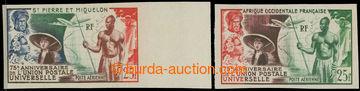 220331 - 1949 NEZOUBKOVANÉ / Mi.371, Motivy 25Fr, krajový kus (stop