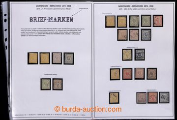 220420 - 1874-1918 [COLLECTIONS]  nice collection on 17 sheets, from