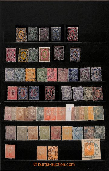 220421 - 1879-1944 [COLLECTIONS]  almost complete collection in stock