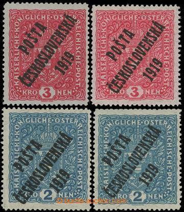 220438 -  Pof.49I, Znak 3K světle červená, úzký formát, I. typ
