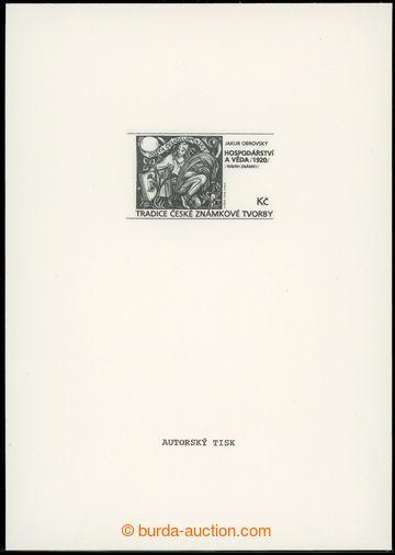 220446 -