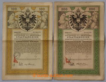 221035 - 1916 AUSTRIA-HUNGARY / selection of two state debenture bond