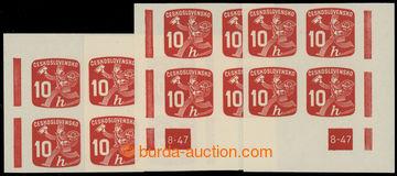 221079 - 1945 Pof.NV24 DČ, Novinové 10h, kompletní miniatura rohov