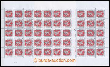 221107 - 1993 ARCHOVINA / Pof.1 Státní znak, 2x kompletní 25ks PA
