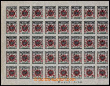221228 - 1912 NEVYDANÁ - Znak 25Cts Indenpendance Albanaise, 40-blok
