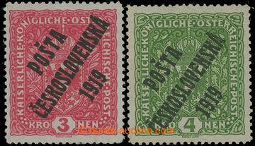 221512 -  Pof.49I, Znak 3K světle červená, úzký formát, II. typ