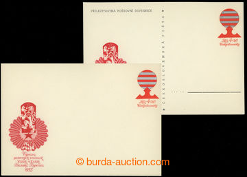 221628 - 1975 CDV169 VV, příležitostná dopisnice 4,40Kčs s pří