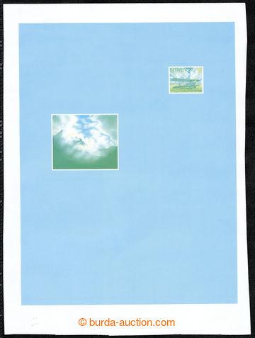 221691 - 1993 CAE1, neúplný makulaturní tisk aerogramu s okraji, t