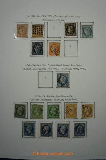 221882 - 1849-2010 [SBÍRKY]  velmi pěkná, od 30. let značně komp