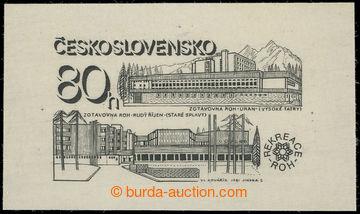 221951 - 1981 ZT  Pof.2491, Socialistická výstavba 80h, zkusmý oti