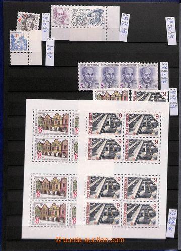 222099 - 1993-2010 [SBÍRKY]  NOMINÁL / DUBLETY  v zaplněném 14 li