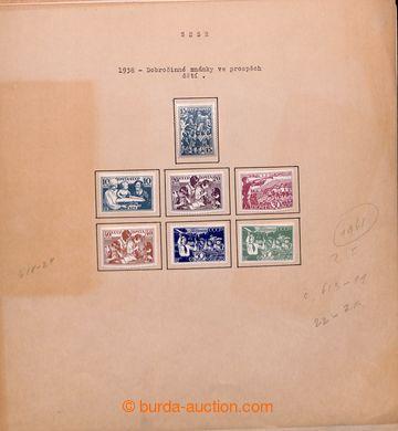 222146 - 1870-2000 [SBÍRKY]  AKUMULACE / různorodá zbytková parti