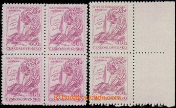 222175 - 1953 Pof.744, Fučík 60h, 4-blok zdotisku vkarmínové