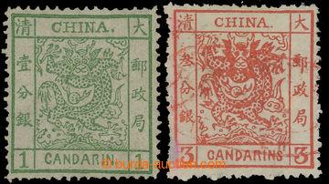 222435 - 1878 Mi.1I, 2III, Velký drak 1 Candarin (tmavě) zelená te