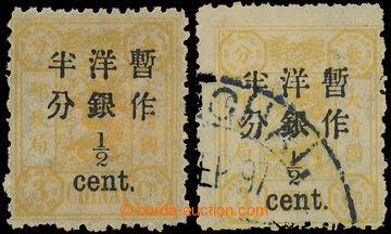 222436 - 1897 Mi.16IVa, 16IVb, přetisk Císařská pošta ½C na 3C